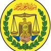 War Saxafadeed Hada Ka Soo Baxay Xafiiska Madaxweynaha Somaliland