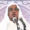Daawo Muuqaal:-Sheekh Cumar Dirir Oo Ka Hadlay Xukunka Qofka Raaciya Qashinka Biyaha