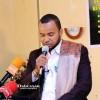 Xogahaya Dawlada Hoose Ee Hargaysa Mudane Axmed Maxamed Cabdi Laahi ( Axmed Darajo)  Masuul Wax-qabad Muujiyay Oo Ku Dayasho Muddan FAALO (qalinkii SUXUFI CABDI CASIIS DIYAARO)