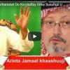 Sheekh Barbaraawi Oo Ka Hadlay Wariye Jamaal