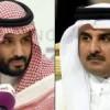 Sacuudiga miyuu bedelay mowqifkii Qatar+Boqor Salman oo tallaabo cusub oo aan la fileynin qaaday