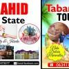 SHAAHID PUBLIC NOTARY AND REAL STATE.AMAANO XAFID IYO ADEEG HUFAN