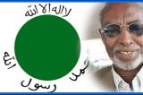 Allaah Haw u naxariisto Marxuum Ismaaciil Mire Oo Hargeysa Lagu Aasay + Calankii u horeeyay Ee Somaliland oo uu Nashqadiisa Hindisay